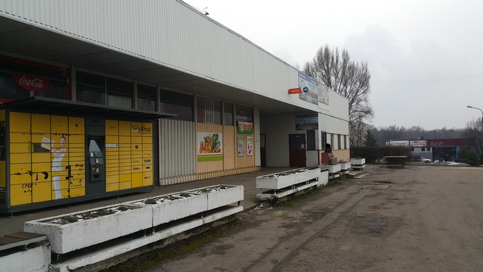 Paczkomat DGO01G Dąbrowa Górnicza