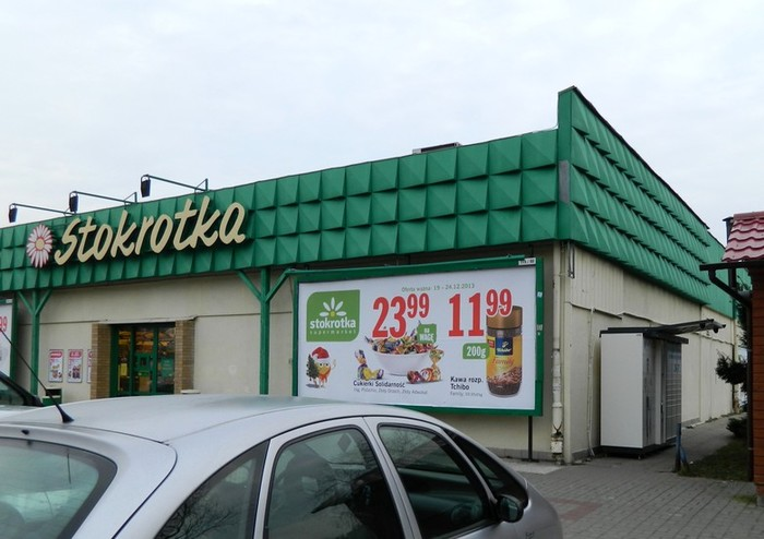 Paczkomat GWI04L Gorzów Wielkopolski
