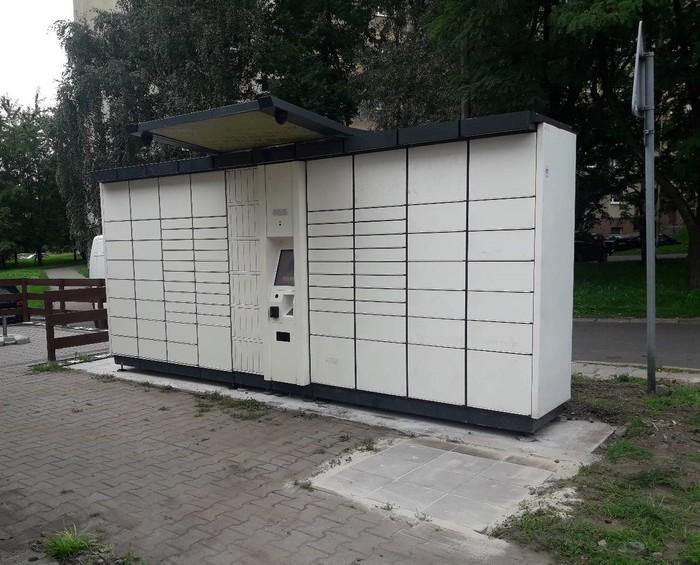 Paczkomat KAT03ML Katowice