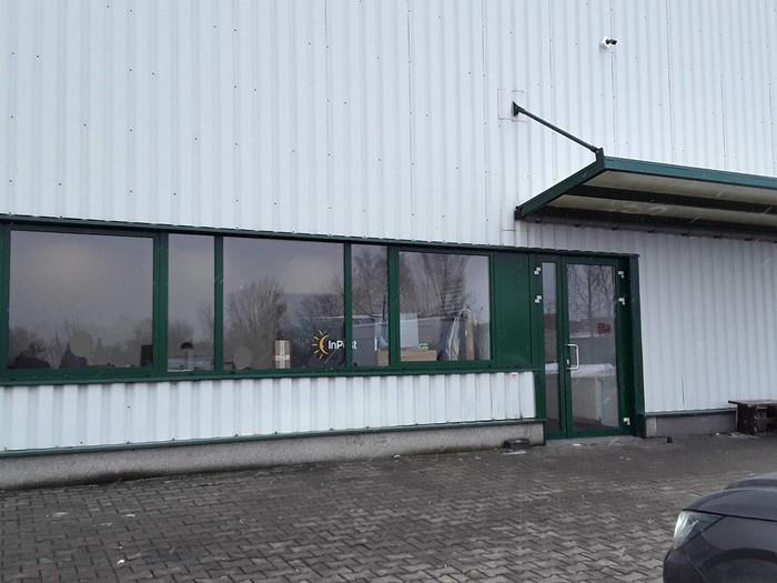 Paczkomat V-SSNW1 Katowice